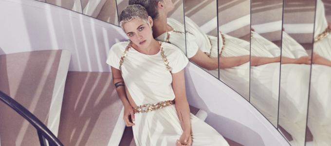 Vídeos Legendados: Kristen Stewart visita o apartamento de Coco Chanel