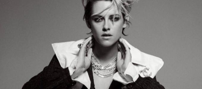Kristen Stewart fala sobre sua carreira com o The Guardian